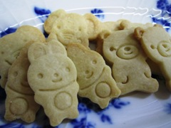 animalcookies.jpg